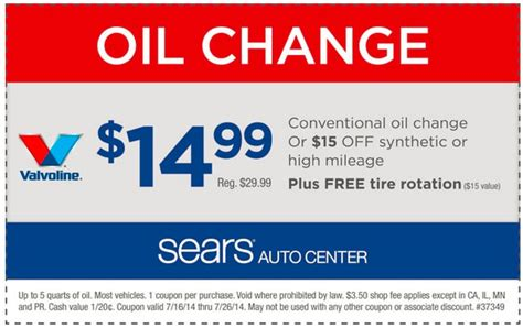 Coupon For Oil Change At Sears