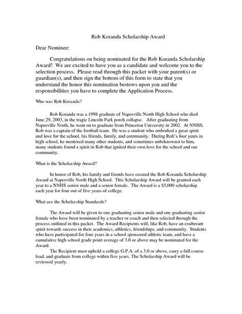 letter  recommendation  graduate school template