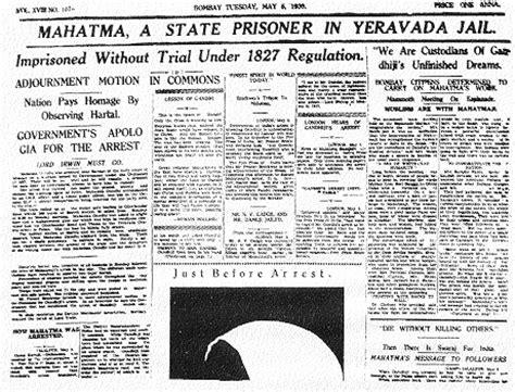declaration  complete independence mahatma gandhi