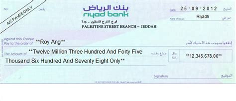 cheque writing printing software  saudi arabia banks