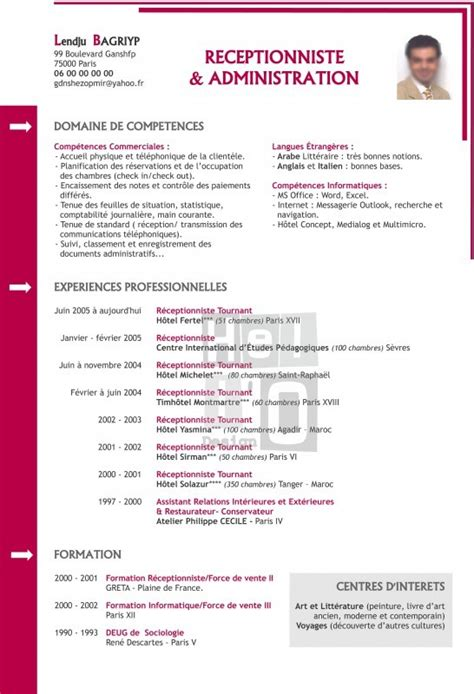 Exemple De Cv Rédigé by Exle Resume Exemple Cv Receptionniste