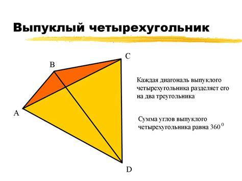 решение задач огэ 9 класс