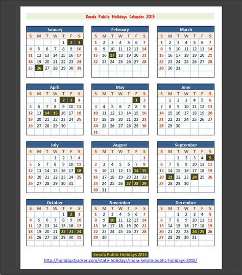 Kerala (india) Public Holidays 2015  Holidays Tracker