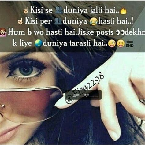 pin  fatima saleem  dua fatima cute attitude quotes