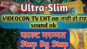 Videocon Ultra