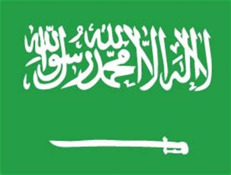 descargar la bandera de arabia saudita actual