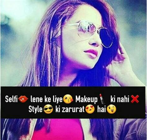 Attitude Girl With Style Quotes In Hindi