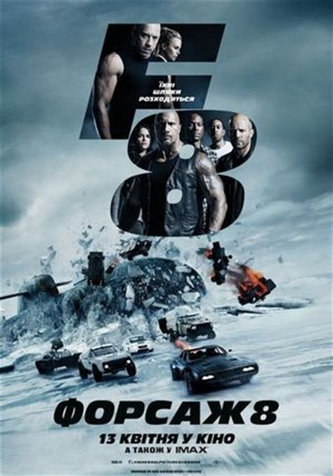 17 Best Ideas About Movies Free On Pinterest Watch