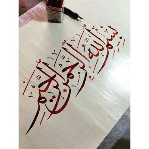 words using letters 8972 best images about arabic on allah 52395