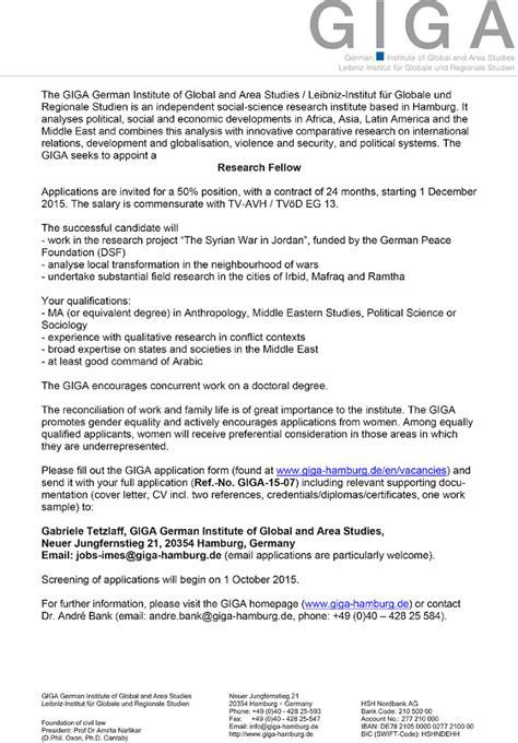 Job Posting: GIGA German Institute of Global and Area