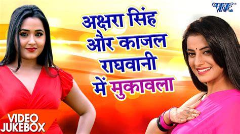 teri aakhya ka yo kajal original mp3 download 320kbps