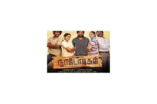 free download tamil mp3 songs starmusiq