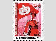 Supreme Commander North Korea