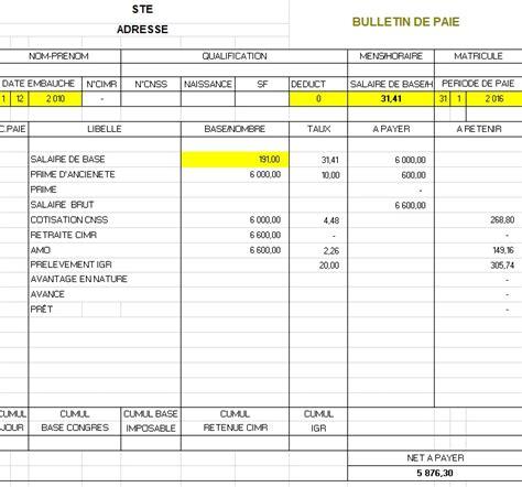 modele fiche de paie excel modele fiche de paie excel 2016 document