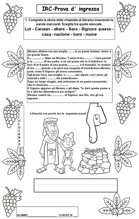 Test D Ingresso Di Storia by Prova Di Ingresso Di Religione Cattolica Per La Classe