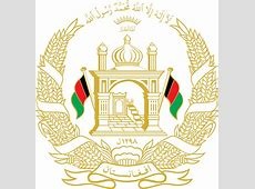 FileNational Emblem of Afghanistan 03png Wikimedia Commons
