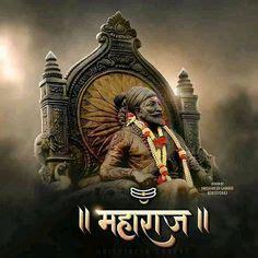 Download hd wallpapers for free on unsplash. Chatrapati Shivaji Maharaj | ajay | Pinterest | Legenden