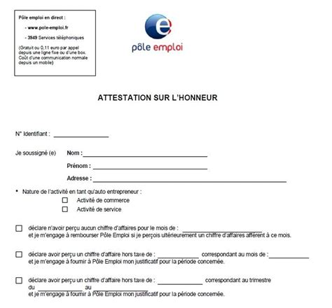inscription pole emploi cadre p 244 le emploi actualisation calendrier 2017 actualisation en ligne