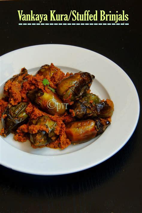 Priya's Versatile Recipes: Vankaya Kura/Masala Gutti ...
