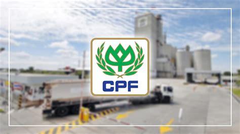 CPF กำไร 6 เดือนแรกปีนี้ 11,683 ล้าน ปันผลกลางปี 0.40 บาท ...