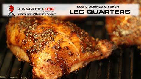 how to grill chicken leg quarters kamado joe bbq smoked chicken leg quarters youtube