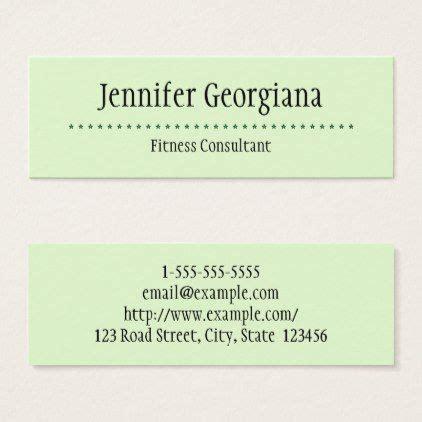 basic  plain fitness consultant business card zazzle