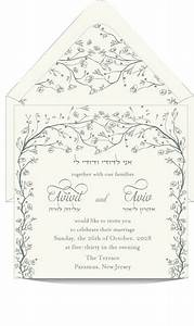 elegant chuppah jewish wedding invitation custom wedding With cheap jewish wedding invitations