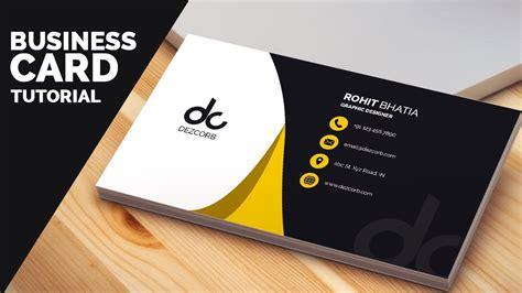business card design  photoshop cs tutorial learn
