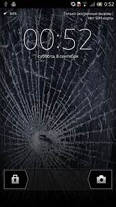 Cracked Phone Screen Wallpaper