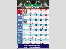 calendarcraft Tamil Monthly Calendars