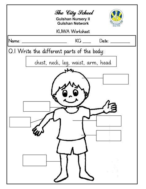 image result for urdu worksheets for nursery pepperdine