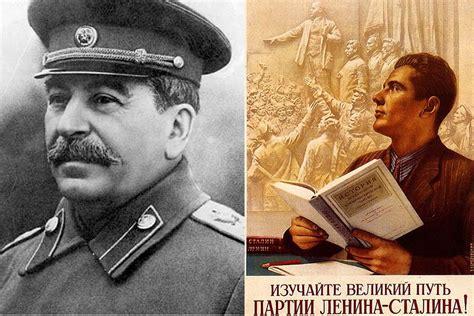 impact  stalins leadership   historical
