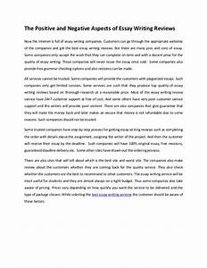 college application essay template