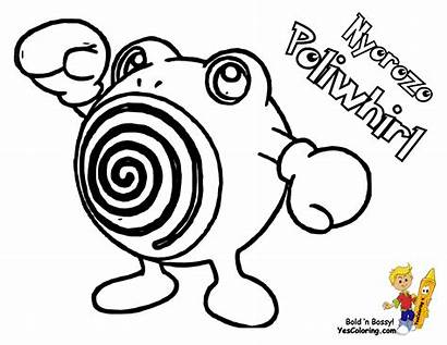 Pokemon Coloring Poliwhirl Pages Poliwag Printable Yescoloring