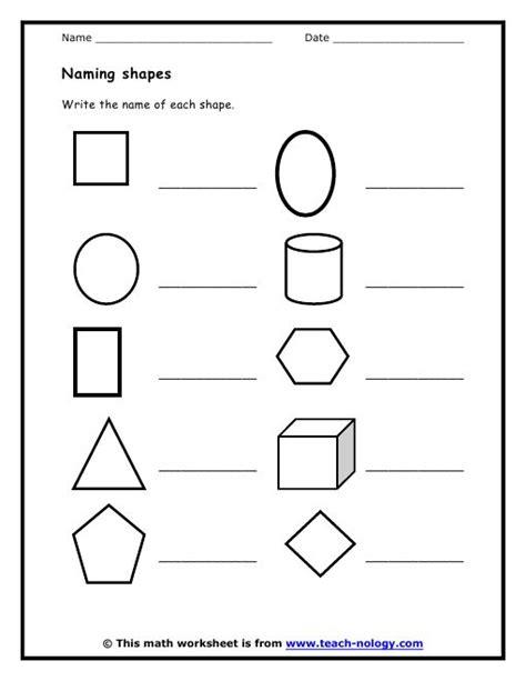 13 best images of 2d shape hunt worksheet shape