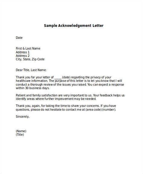 acknowledgement letter examples samples
