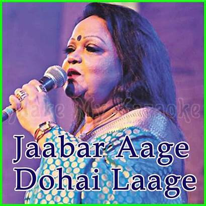 Lage Jabar Age Karaoke Mp3 Format