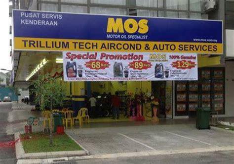 trillium tech aircond auto services kuala lumpur
