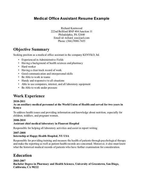 Resume Template Questions by Dental Office Front Desk Questions Work