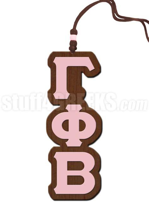 gamma phi beta letters gamma letter