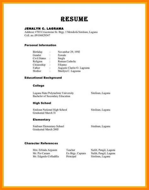 Resume Reference Template by Sle Of Character Resume With Character Reference