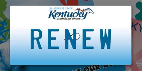 drive ky gov welcome