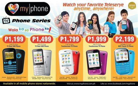 Myphone Mobile Phones Price List myphone tv phone series price list 2012 ilonggo tech
