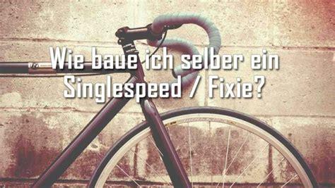 Der Sicherste Fahrradschloss