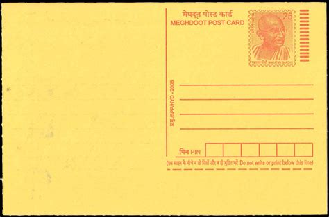 buy stamps   india stamp dealer india stamps