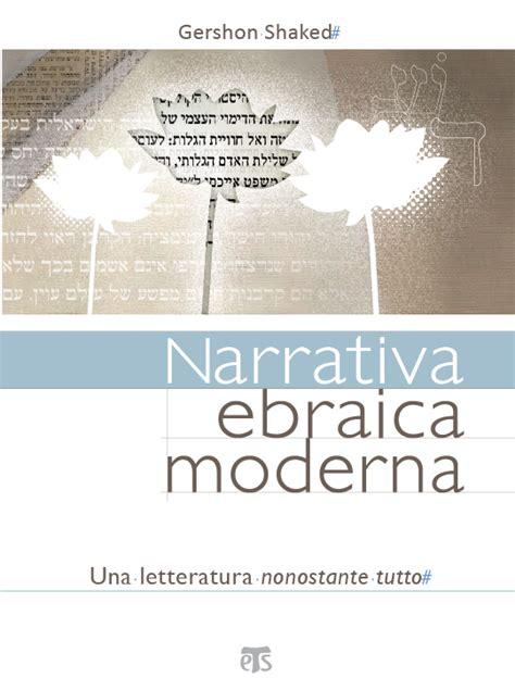 Libreria Ebraica by Narrativa Ebraica Moderna Libreria Terra Santa