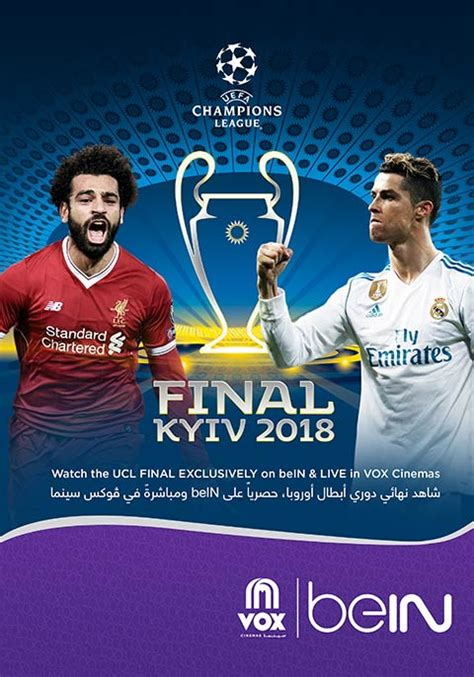 Liverpool vs Real Madrid-2018 | Now Showing | Book Tickets ...