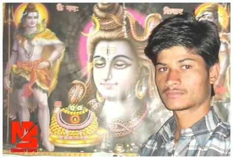 Nature Drawing Mahadev Sapte
