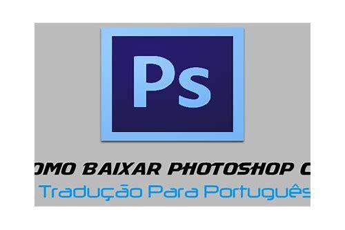 baixar de photoshop cc offline