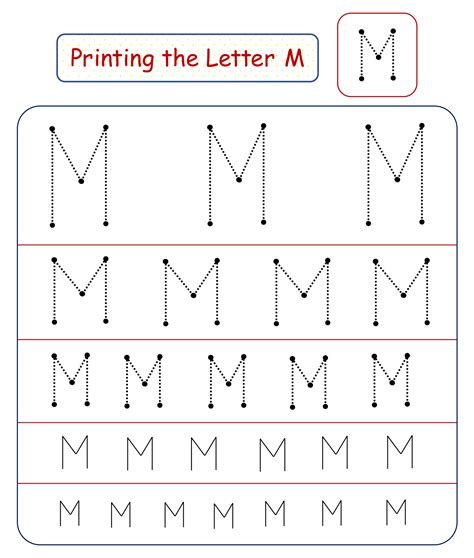 images   preschool   dot printables letter